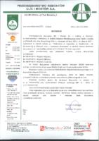 PRUiM – Gliwice, Akademicka